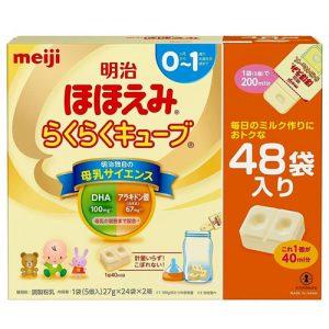 Sữa Meiji Hohoemi Cube 0-1 tuổi, 48 thanh