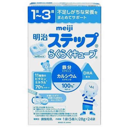 Sữa Meiji Step Cube dành cho trẻ từ 1-3 tuổi