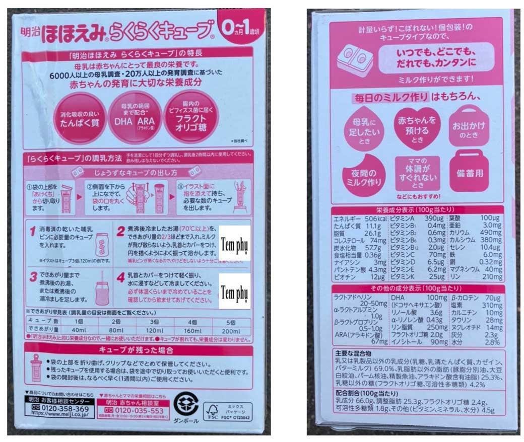 Sữa Meiji số 0 dạng thanh (Meiji Hohoemi Cube) 27g x 24 gói (nội địa Nhật)