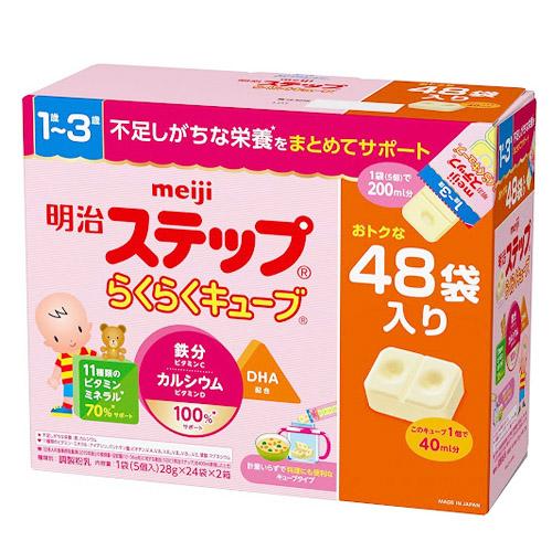 Sữa Meiji Step