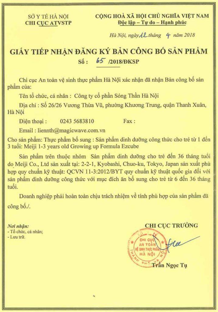 Giấy xác nhận công bố sản phẩm tại thị trường Việt Nam